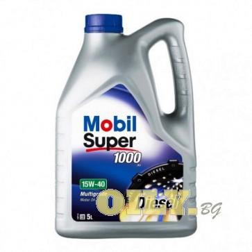 Mobil 1000 X1 Diesel 15W40 - 5 литра