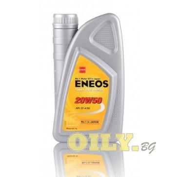 Eneos Super Plus 20W50 - 1 литър