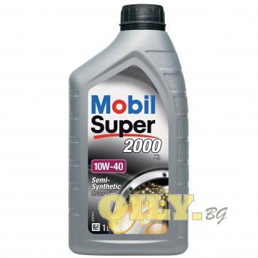 Mobil Super 2000 X1 10W40 - 1 литър