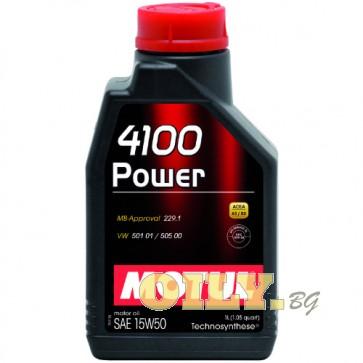 Motul 4100 Power 15W50 - 1 литър
