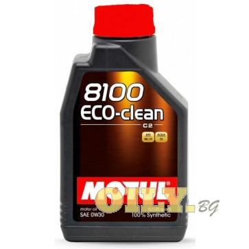 Motul 8100 ECO-Сlean 0W30 - 1 литър