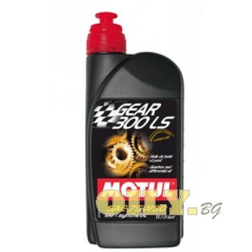 Motul Gear 300 LS 75W90 - 1 литър