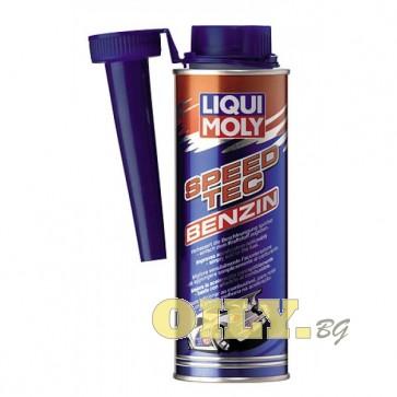 Добавка за бензин Liqui Moly Speed Tec - Benzin - 0.250 литра