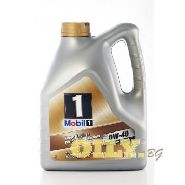 Mobil 1 New Life 0W40 - 4 литра