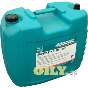 Addinol Super Star MX 1547 - 20 литра