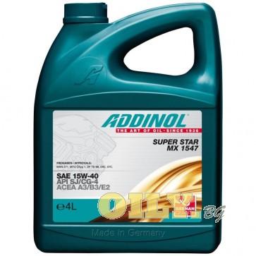 Addinol Super Star MX 1547 - 4 литра