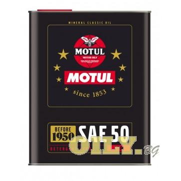 Motul SAE 50 - 2 литра