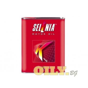Sеlenia K 5W40 - 2 литра