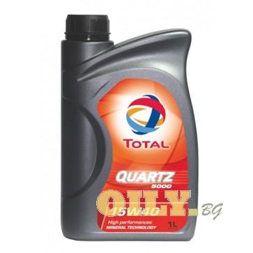 Total Quartz 5000 15W40 - 1 литър
