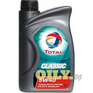 Total Classic 5W40 - 1 литър