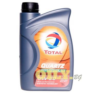 Total Quartz 9000 Future GF5 0W20 - 1 литър