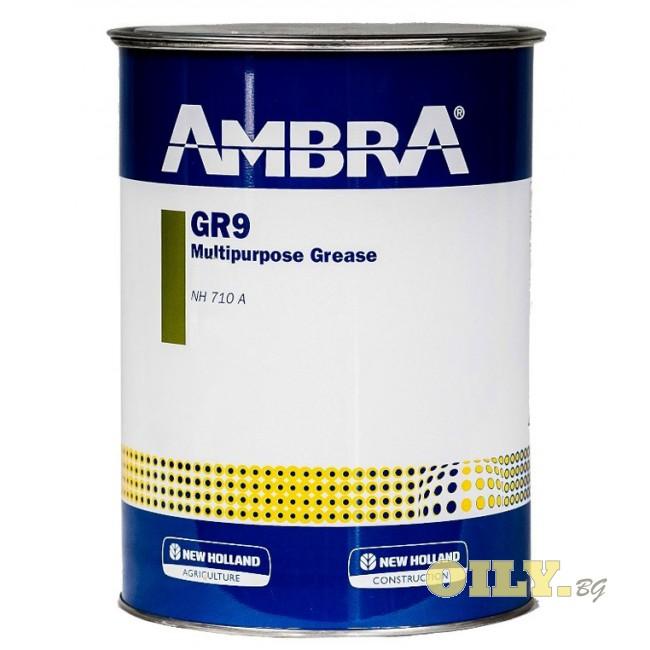 New Holland Ambra GR 9