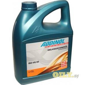 Масло за доилни машини Addinol Melkmaschinenöl oil - 5 литра