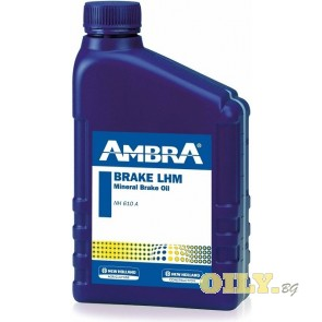 Ambra Brake LHM NH 610 A - 1 литър
