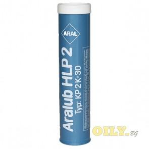 Aral HLP 2 - 0,4 килограма