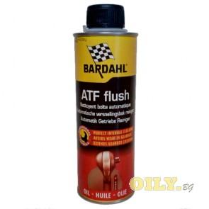 Bardahl ATF Flush - Промивка на автоматични скоростни кутии - 0.300 литра