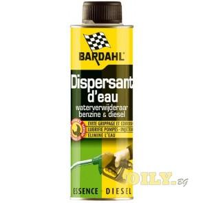 Bardahl - Препарат премахващ водата - 0,3 литра