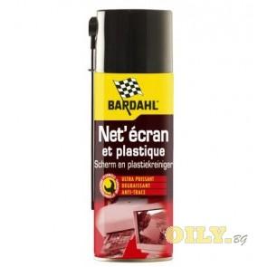 Bardahl спрей за почистване на екрани - 0,4 литра
