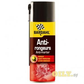 Bardahl спрей за предпазване от гризачи - 0,4 литра