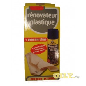 Bardahl препарат за подновяване на пластмаса - 0,4 литра