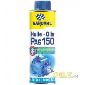 Bardahl масло за климатични системи PAG 150 - 0,5 литра