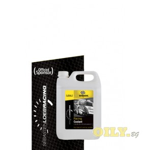 Bardahl Racing Coolant - 5 литра