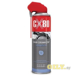 CX80 Керамична грес (Високотемпературна)