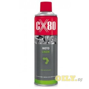 CX80 Moto chain - смазка за вериги