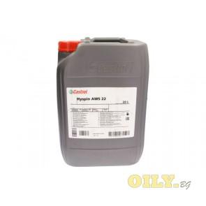 Castrol Hyspin AWS 22 - 20 литра