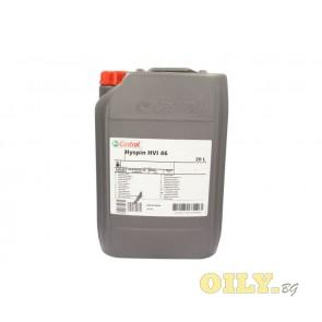 Castrol Hyspin HVI 46 - 20 литра