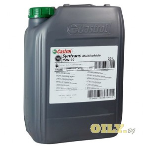 Castrol Syntrans Multivehicle 75W90 - 20 литра