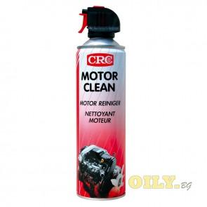 Обезмаслител CRC MOTOR CLEAN - 0.500 литра