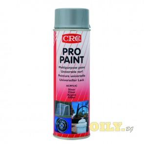 Лак - CRC Pro Paint - сребърен - 0.500 литра