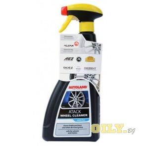 Autoland препарат за почистване на колела/спирачки - 0,7 литра