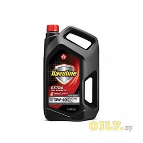 Havoline Extra 10W40 - 5 литра