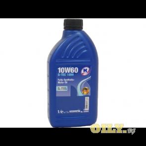 Kuttenkeuler G-Tec 1000 10W60 - 1 литър
