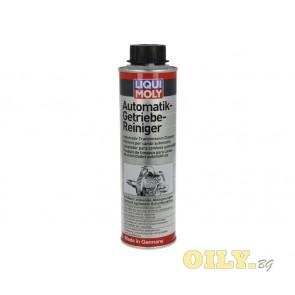 Liqui Moly Automatic - Getriebe Reiniger - 0.300 литра