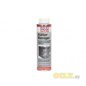 Добавка за почистване на радиатора Liqui Moly Kühler Reiniger - 0.300 литра