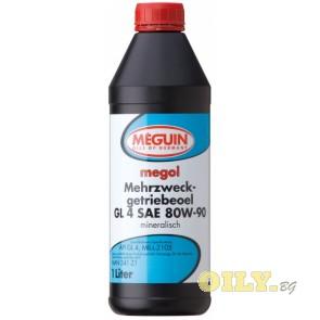 Meguin Mehrzweckgetriebeoel GL4 80W90 - 1 литър