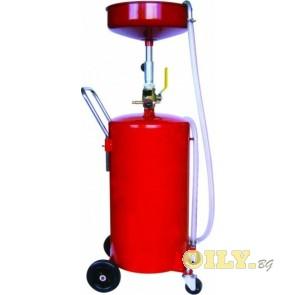 Помпа за изсмукване на отработено масло - 58 литра