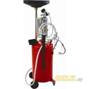 Помпа за изсмукване на отработено масло - 70 литра