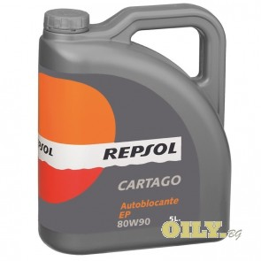 Repsol Cartago EP Autoblocante 80W90 - 5 литра