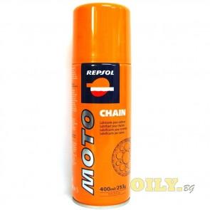 Repsol Moto Chain - 0,400 литра