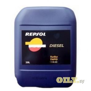 Repsol Diesel Turbo THPD 15W40 - 20 литра