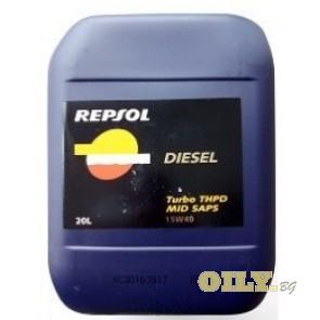 Repsol Diesel Turbo THPD Mid SAPS 15W40 - 20 литра