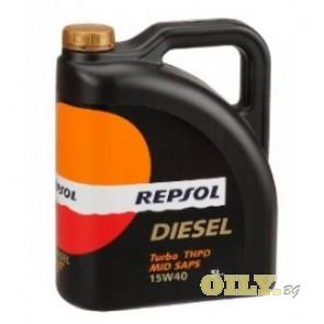 Repsol Diesel Turbo THPD Mid SAPS 15W40 - 5 литра