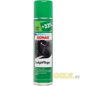 Sonax - Cпрeй за почистване на табло - 0.4 литра