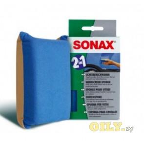 Sonax - Почистваща гъба - 1 брой