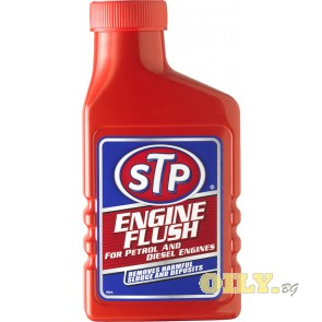 STP Engine Flush - 0.450 литра