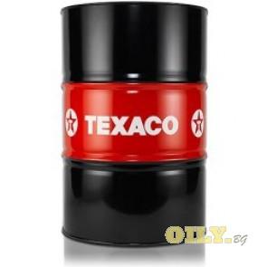 Havoline Ultra 5W40 - 60 литра
